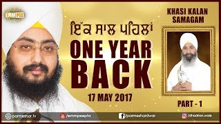 Part 1 - ONE YEAR BACK - 17_5_2017 -  Khassi Kalan | Bhai Ranjit Singh Dhadrianwale
