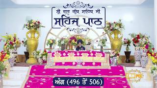 Angg  496 to 506 - Sehaj Pathh Shri Guru Granth Sahib | Bhai Ranjit Singh Dhadrianwale