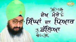 Vekh Mere Singha Da Pyar Daleya - Longowal