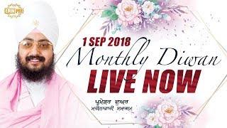 1 SEP 2018 - Parmeshar Dwar sahib Monthly Diwan | DhadrianWale