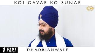 Part 1 - Full Diwan - KOI GAAVAE KO SUNAE