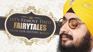 Lets remove these fairytales from our history books | Bhai Ranjit Singh Dhadrianwale