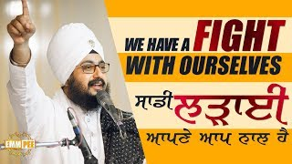 28 May 2018 - We have a fight with ourselves - Kurali | DhadrianWale