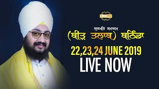 Day 3 Bir Talab - Bathinda Gurmat Samagm 24Jun2019 | DhadrianWale