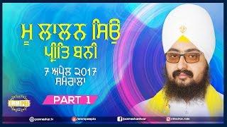 Part 1 - Mu Laalan Sio Preet Bani - 7_4_2017 - Samrala