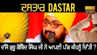 DASTAR TURBAN FULL HD Baba Ranjit Singh Ji Khalsa Dhadrianwale