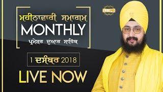 1 Dec 2018 - Parmeshar Dwar Sahib - Monthly Diwan