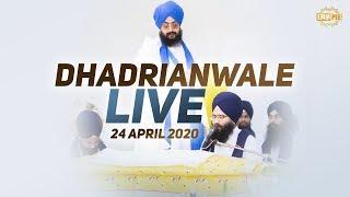 24 Apr 2020 Live Diwan at Gurdwara Parmeshar Dwar Sahib Patiala | Bhai Ranjit Singh Dhadrianwale