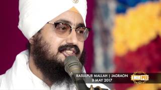 9_5_2017 - ENGLISH VERSION - Challenging our mind is the only way to develop it | Bhai Ranjit Singh Dhadrianwale
