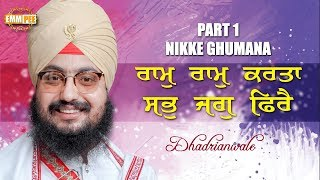 Part 1 -  Raam Raam Karta - 25_6_2017 - Nikke Ghumna | Dhadrian Wale