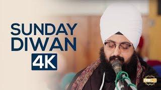 Sunday Diwan - 3 Feb 2019 - Full Diwan