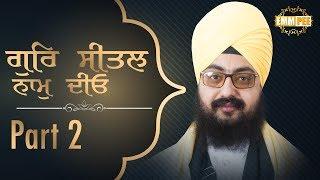 Part 2 - Gur Seetal Naam Diyo | DhadrianWale