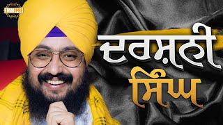 Dharshani Singh | Dhandrianwale | Bhai Ranjit Singh Dhadrianwale