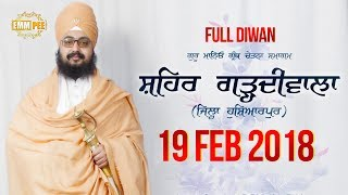 Day 1 - FULL DIWAN - Gardiwala Hoshiarpur - 19 Feb 2018 | Bhai Ranjit Singh Dhadrianwale