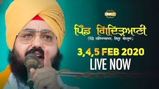 3 Feb 2020 Gidreani Sangrur Diwan - Guru Manyo Granth Chetna Samagam | Bhai Ranjit Singh Dhadrianwale
