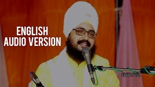 Guru Sunan Da Visha Hai ENGLISH AUDIO VERSION 19_9_2015 Dhadrianwale