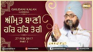 Part 2 - Amrit Bani Har Har Teri - 27_2_2017 Ghudani Kalan