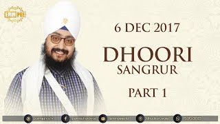Part 1- DHOORI - SANGRUR - 6 Dec 2017 | Dhadrian Wale