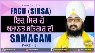 Part 2- Eh Sir Hai Amanat - 15_3_2017 FAGU SIRSA