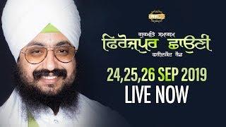 25Sep2019 Firozpur Diwan Guru Manyo Granth Chetna Samagam - Dhadrianwale