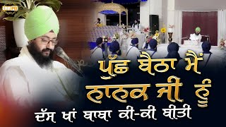 Puchh Baith Mai Nanak Ji Nu | Bhai Ranjit Singh DhadrianWale