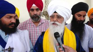 Bhai Jasbir Singh Pounta Sahib Murder o Bhupinder Singh Dhadrianwale Assassination Attempt