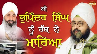 Did God killed Bhai Bhupinder Singh? Who else if not?