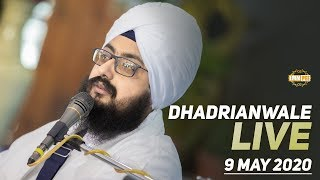 9 May 2020 - Diwan from Gurdwara Parmeshar Dwar Sahib | DhadrianWale