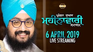 6 April 2019 -  Parmeshar Dwar Sahib - Monthly - Dhadrian Wale