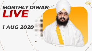 01 Aug 2020 - Live Diwan Dhadrianwale from Gurdwara