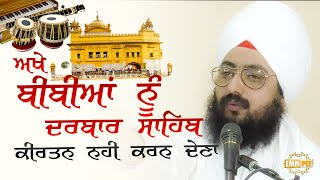 They dont want females to do kirtan in Darbar Sahib