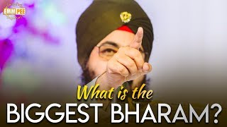 What is the biggest Bharam- Who is God- ENGLISH VERSION | Bhai Ranjit Singh Dhadrianwale