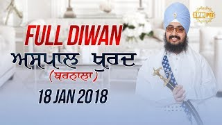 Full Diwan - Aspal Khurad - Barnala - Day 1 - 18 Jan 2018 | DhadrianWale
