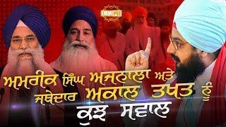Regarding Cholla Sahib Diwans
