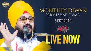 5Oct2019 Monthly Diwan - Parmeshar Dwar Sahib - Dhadrian Wale