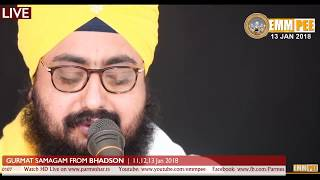 Full Diwan- Bhadson - Last Day - 13 Jan 2018 | DhadrianWale