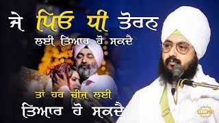 If a father can send away daughter, he can be prepared for anything | Bhai Ranjit Singh Dhadrianwale