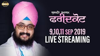 Guru Manyo Granth Chetna Samagam at Faridkot 10Sep2019