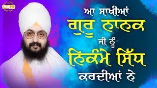 These Anecdotes prove Guru Nanak Dev Ji useless | DhadrianWale