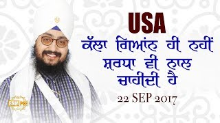 22 September 2017 - Lynden - USA | DhadrianWale