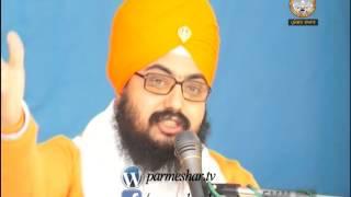 BIHAR SINGHS RECEAVE AMRIT Dhadrianwale