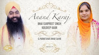 Anand Karaj of Bhai Gurpreet Singh and Kuldeep Kaur - G Parmeshar Dwar - 8 March2019 | DhadrianWale