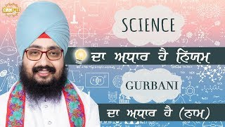 Principles are basis of Sceince  Naam is basis of Gurbani