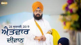 Guru Manyo Granth Chetna Samagam 28 July 2019 | Dhadrian Wale