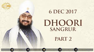 Part 2- DHOORI - SANGRUR - 6 Dec 2017 | Dhadrian Wale