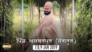 7 Jan 2019 - Day 1 - Akbarpur - Sangrur - Parmeshardwar