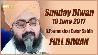 18 June 2017 - Sunday Diwan - G_Parmeshar Dwar | Bhai Ranjit Singh Dhadrianwale