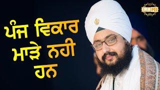 Panj Vikaar Maare Nhi Han | Bhai Ranjit Singh Dhadrianwale