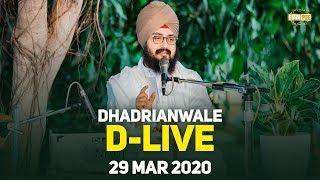 29Mar2020 Live Samagam at Gurdwara Parmeshar Dwar Sahib | Bhai Ranjit Singh Dhadrianwale