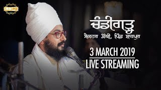 3 March 2019 - Sunday - Chandigarh  Sec - 38B